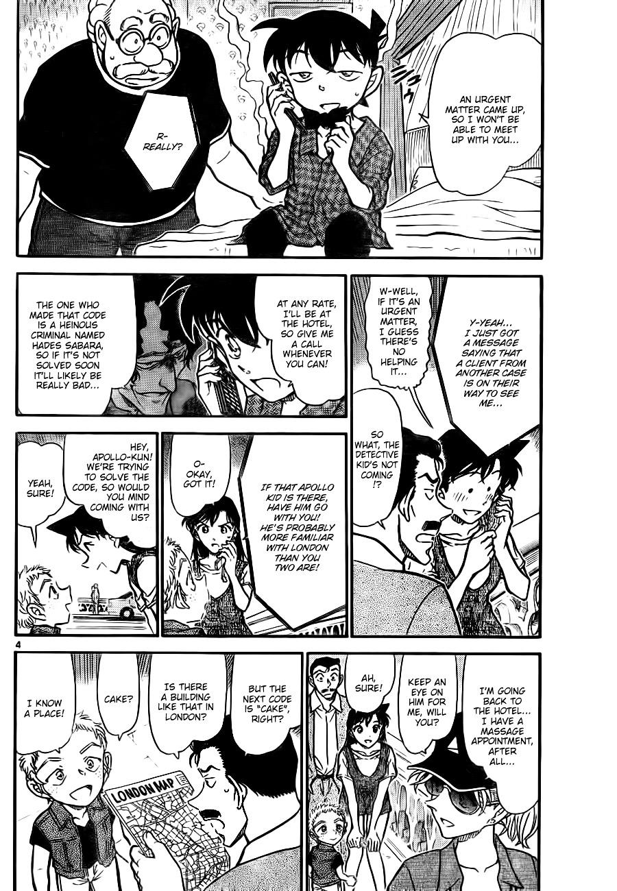 Detective Conan Chapter 747  Online Free Manga Read Image 4