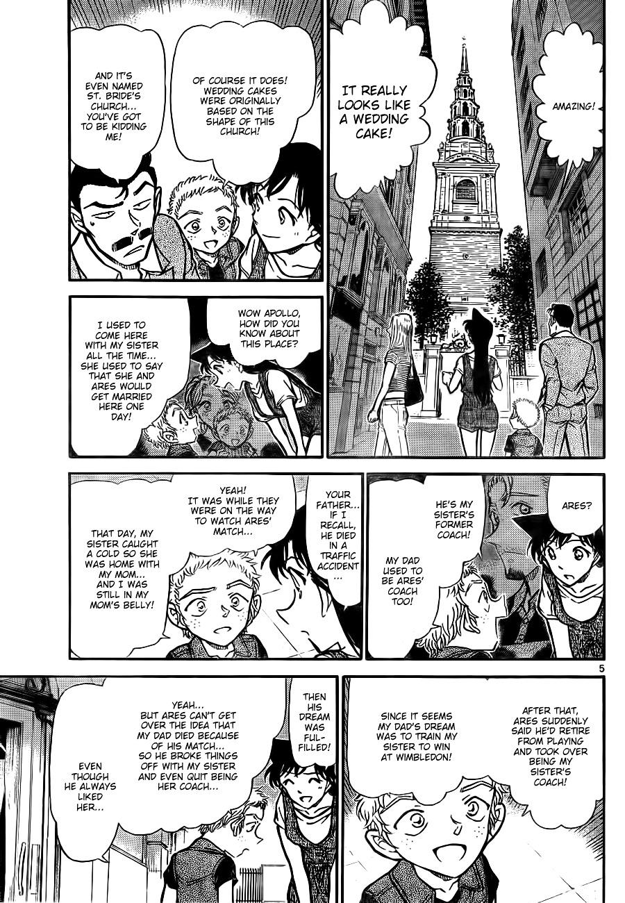 Detective Conan Chapter 747  Online Free Manga Read Image 5