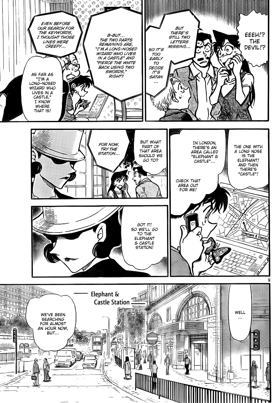 Detective Conan Chapter 747  Online Free Manga Read Image 9