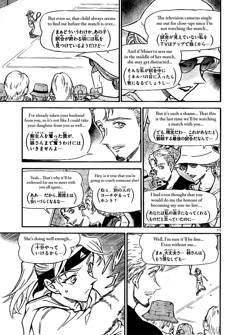 Detective Conan Chapter 748  Online Free Manga Read Image 11