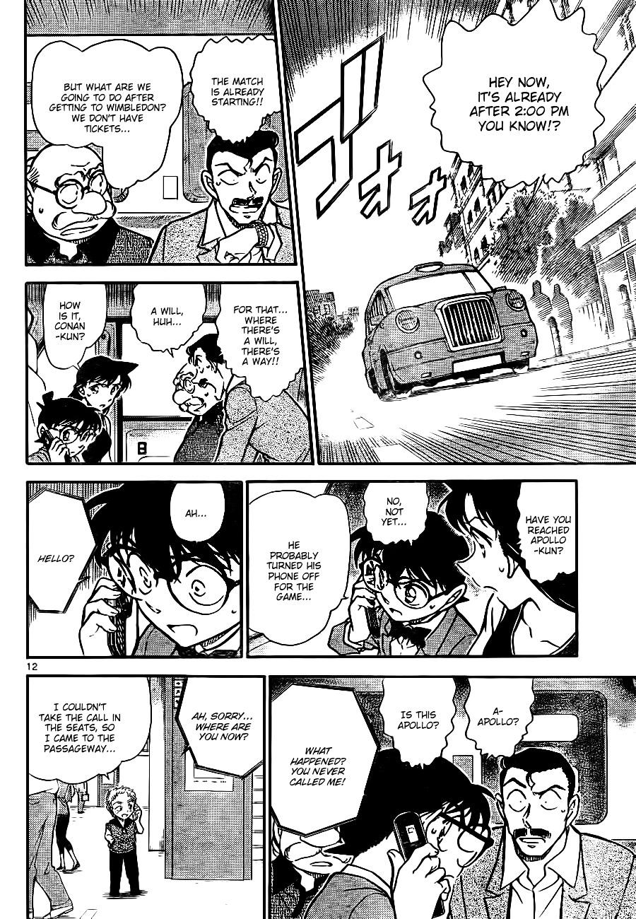 Detective Conan Chapter 748  Online Free Manga Read Image 12