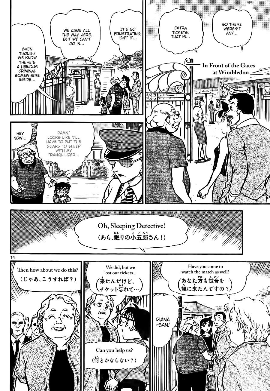 Detective Conan Chapter 748  Online Free Manga Read Image 14