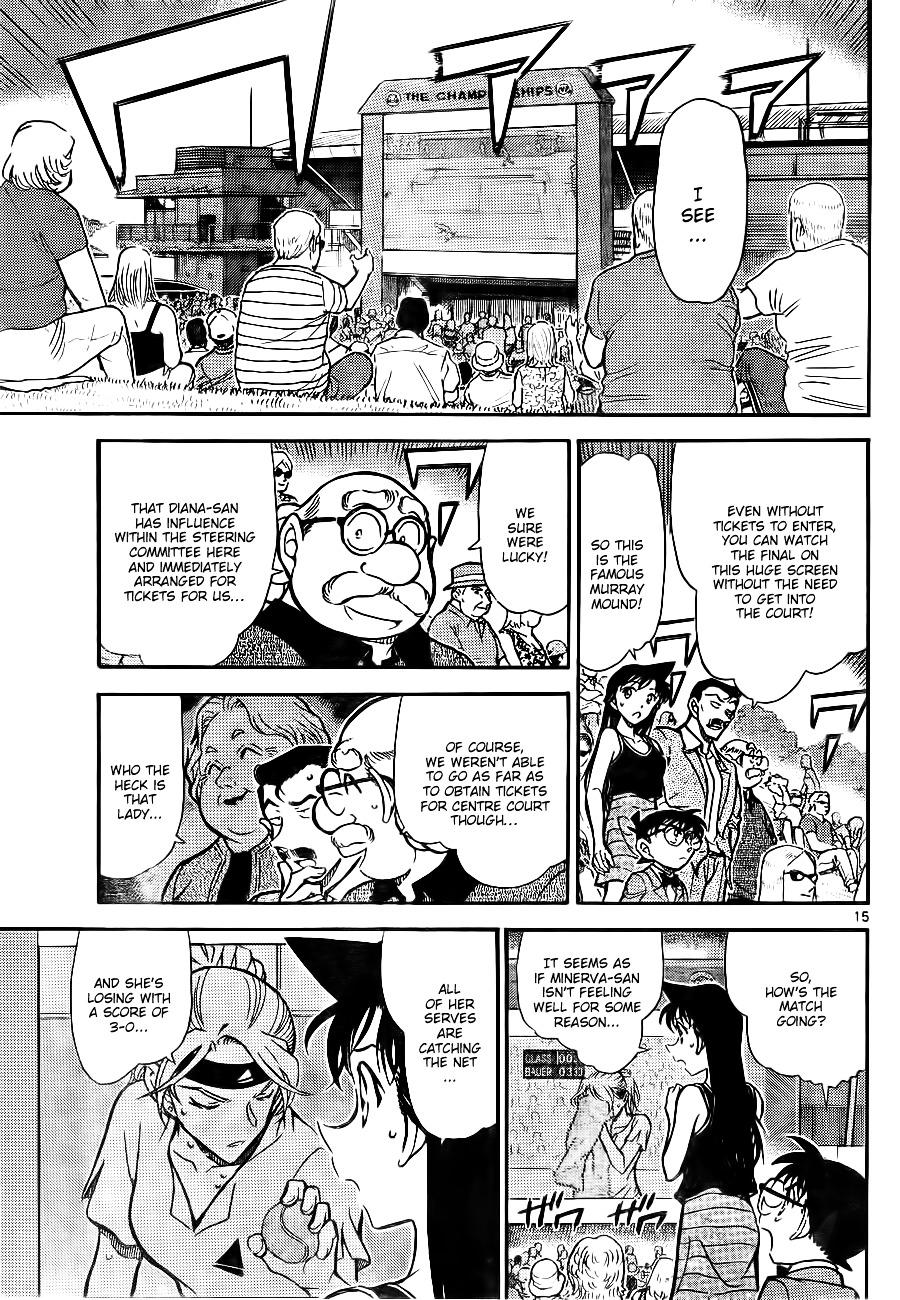 Detective Conan Chapter 748  Online Free Manga Read Image 15