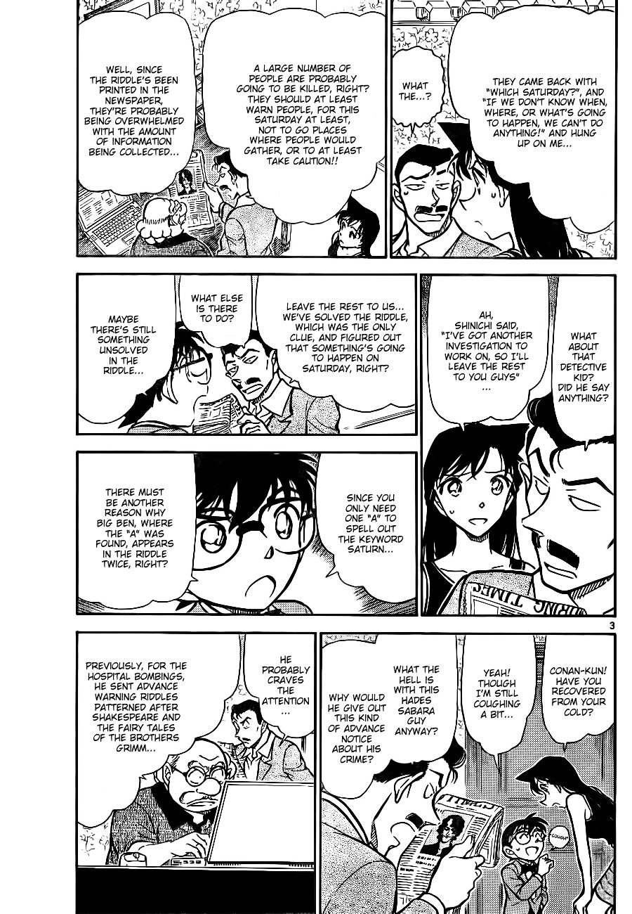 Detective Conan Chapter 748  Online Free Manga Read Image 3