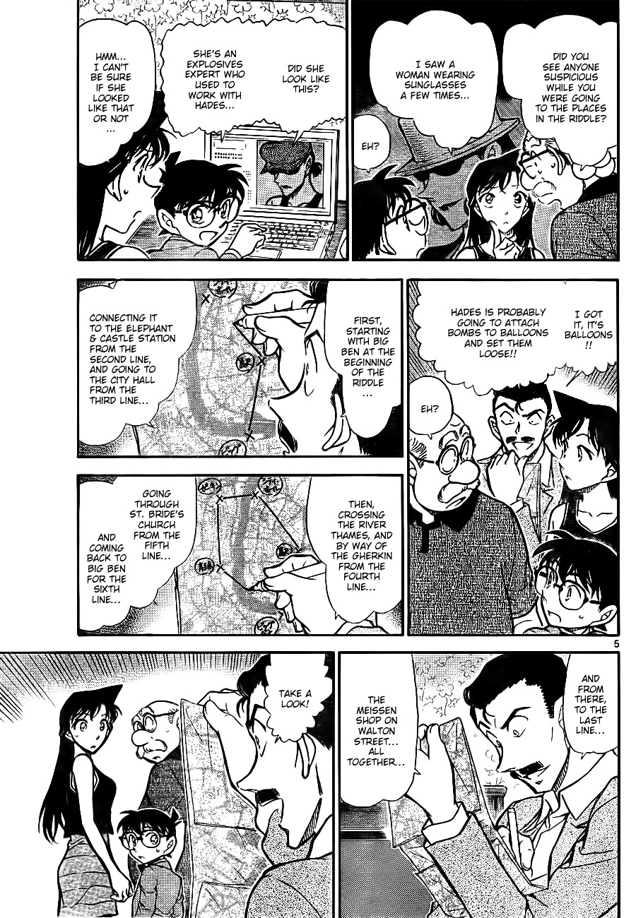 Detective Conan Chapter 748  Online Free Manga Read Image 5