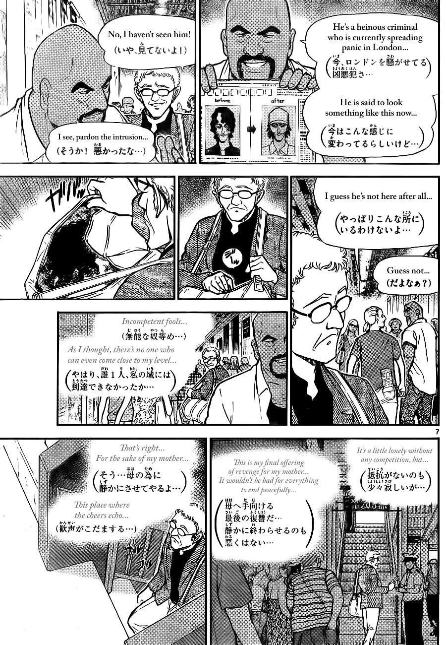 Detective Conan Chapter 748  Online Free Manga Read Image 7