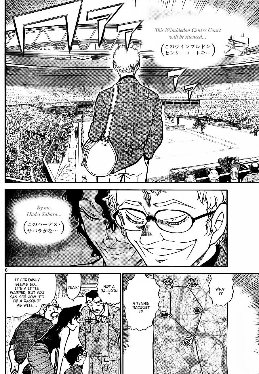 Detective Conan Chapter 748  Online Free Manga Read Image 8