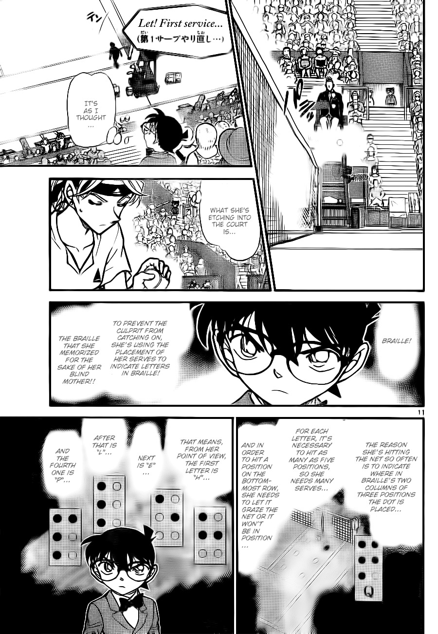 Detective Conan Chapter 749  Online Free Manga Read Image 11