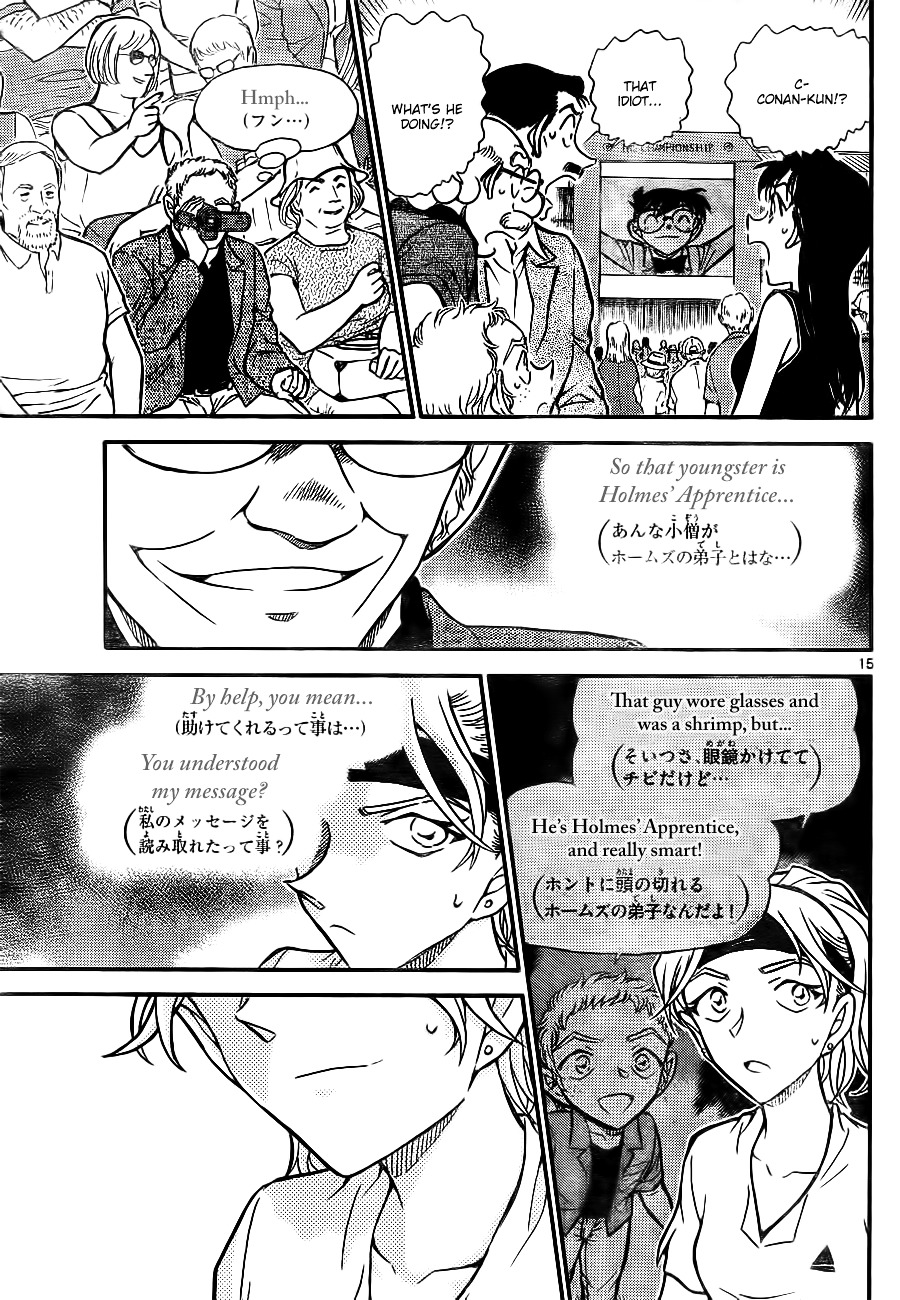 Detective Conan Chapter 749  Online Free Manga Read Image 15