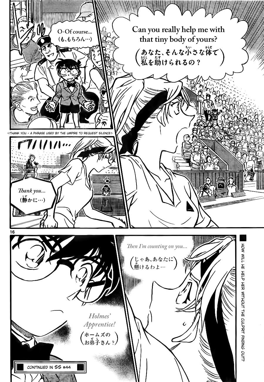 Detective Conan Chapter 749  Online Free Manga Read Image 16
