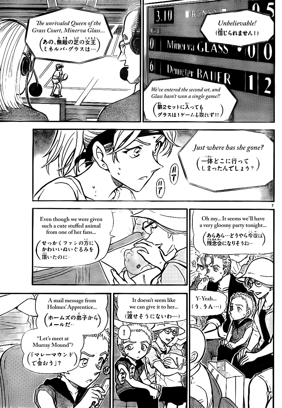 Detective Conan Chapter 749  Online Free Manga Read Image 7