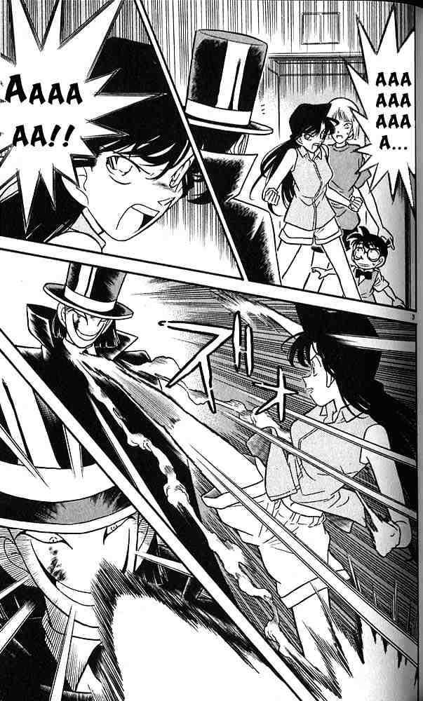 Detective Conan Chapter 75  Online Free Manga Read Image 3