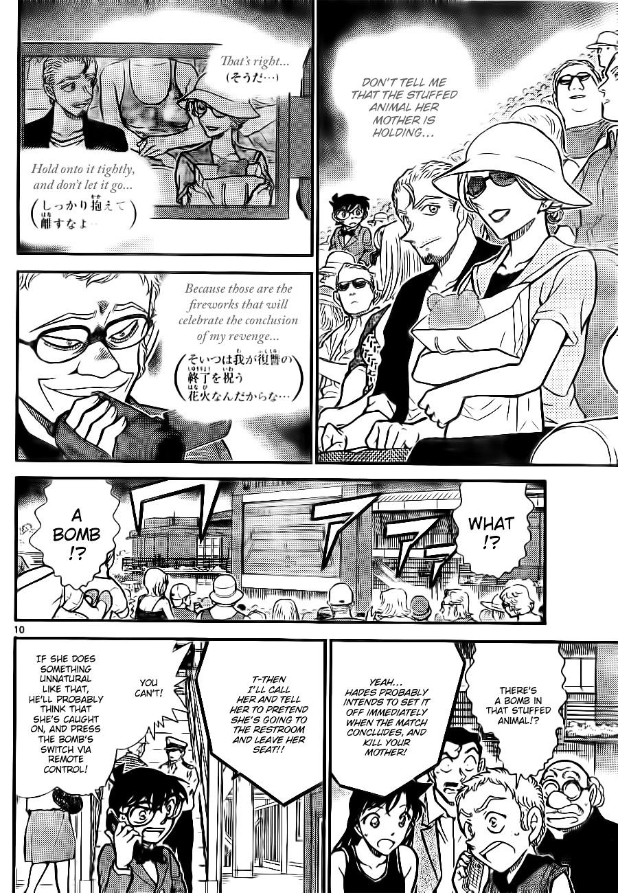 Detective Conan Chapter 750  Online Free Manga Read Image 10