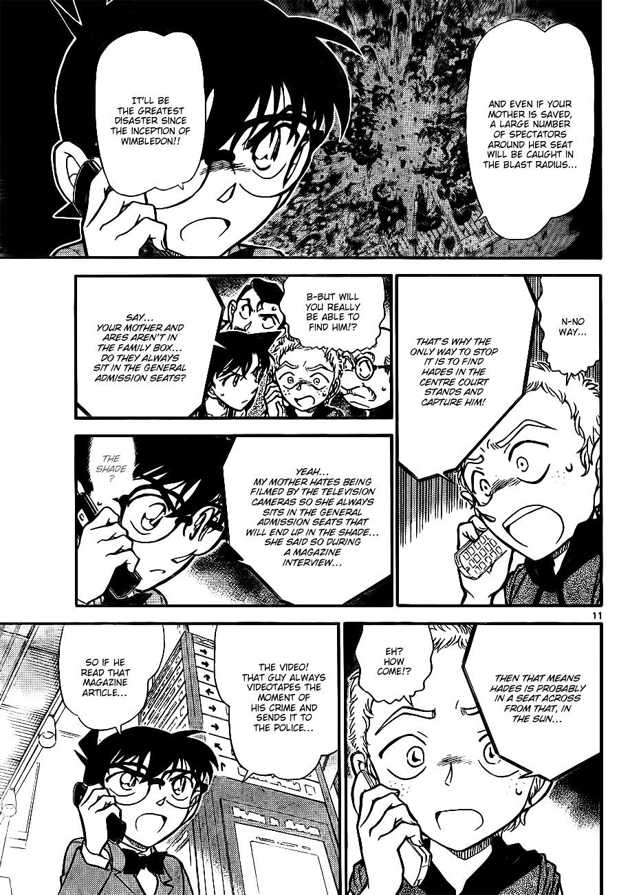 Detective Conan Chapter 750  Online Free Manga Read Image 11