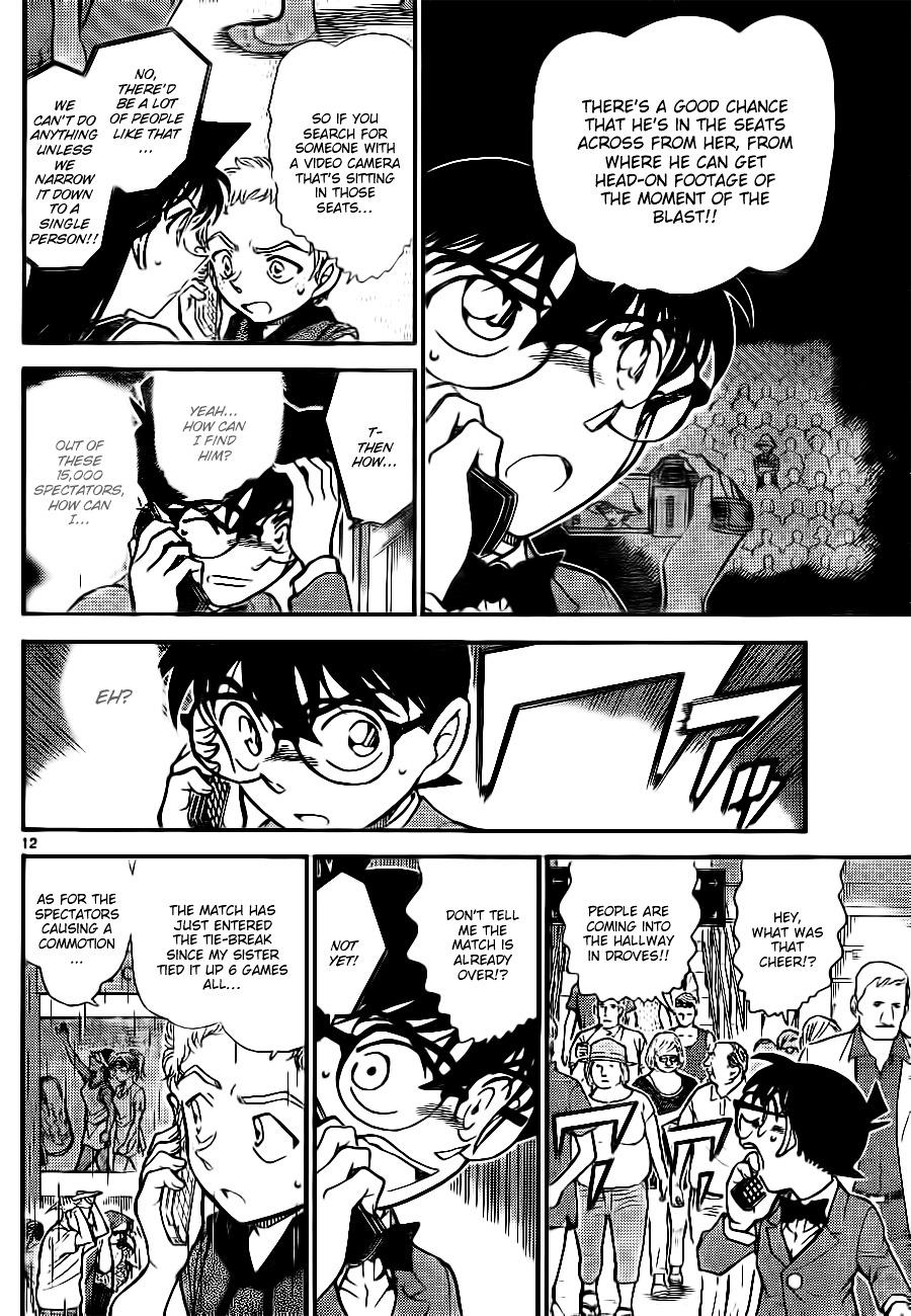 Detective Conan Chapter 750  Online Free Manga Read Image 12