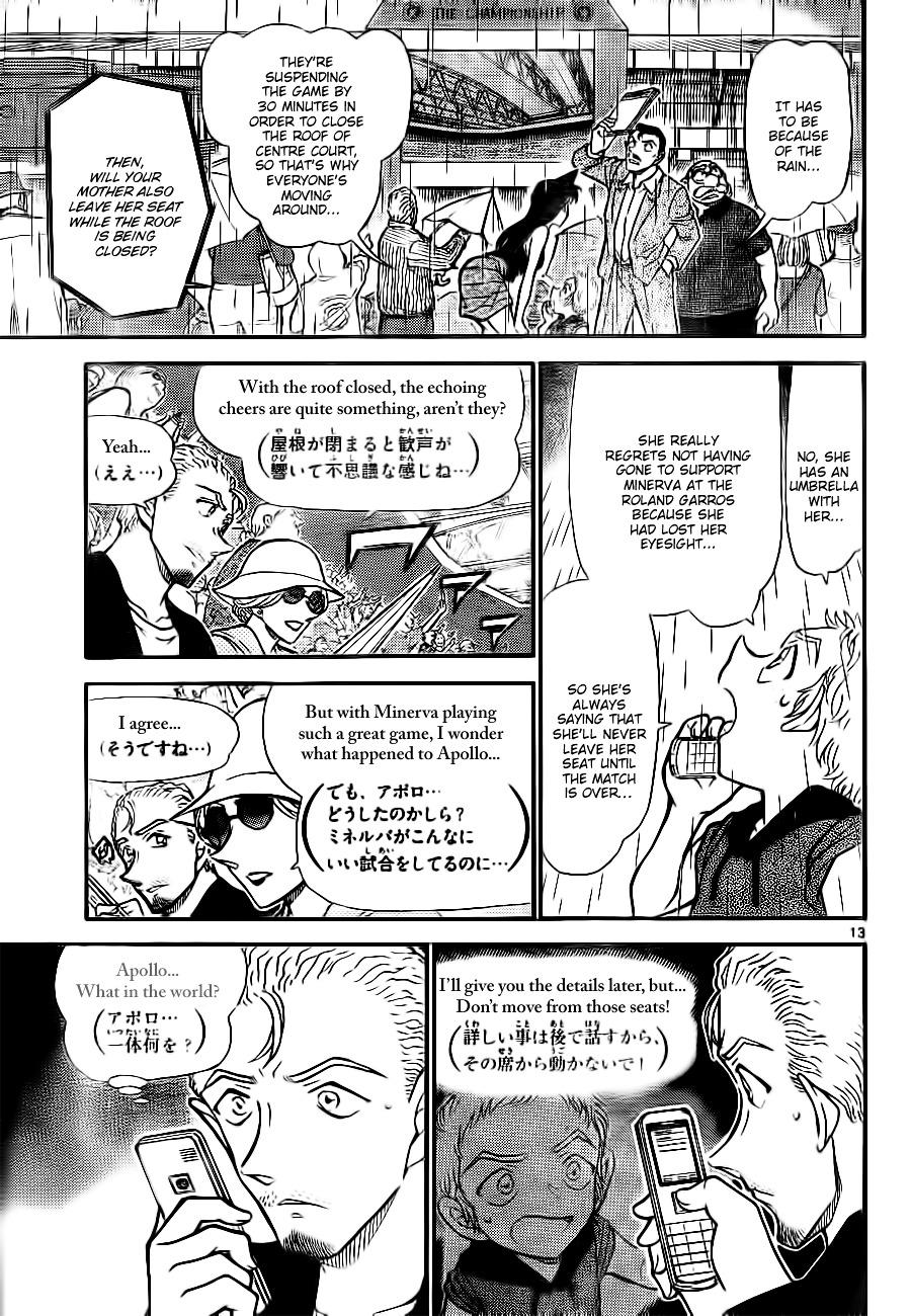 Detective Conan Chapter 750  Online Free Manga Read Image 13