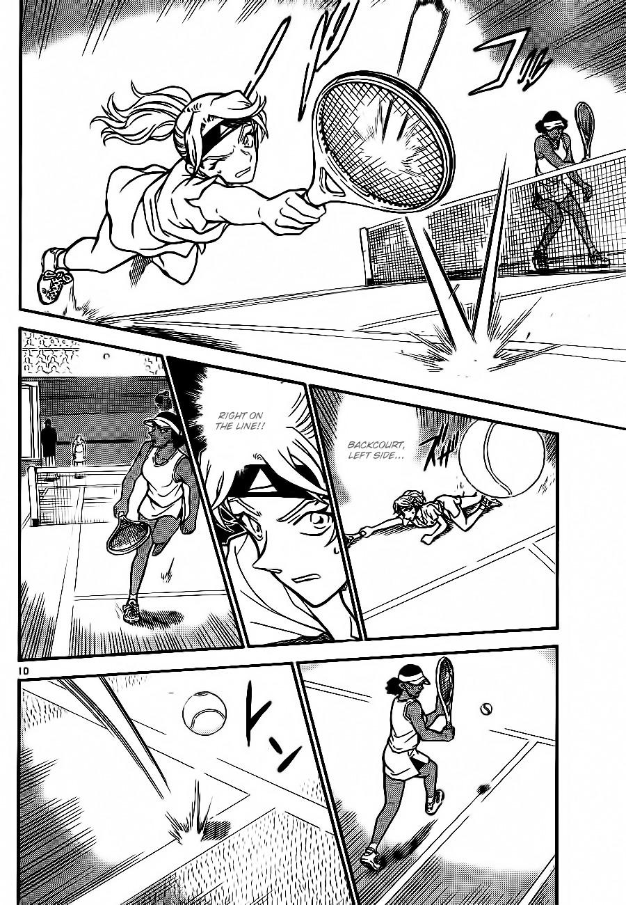 Detective Conan Chapter 751  Online Free Manga Read Image 10