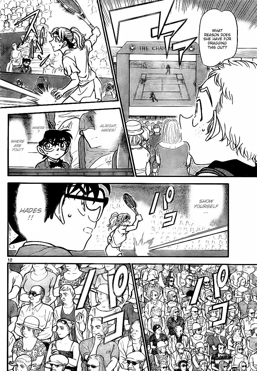 Detective Conan Chapter 751  Online Free Manga Read Image 12