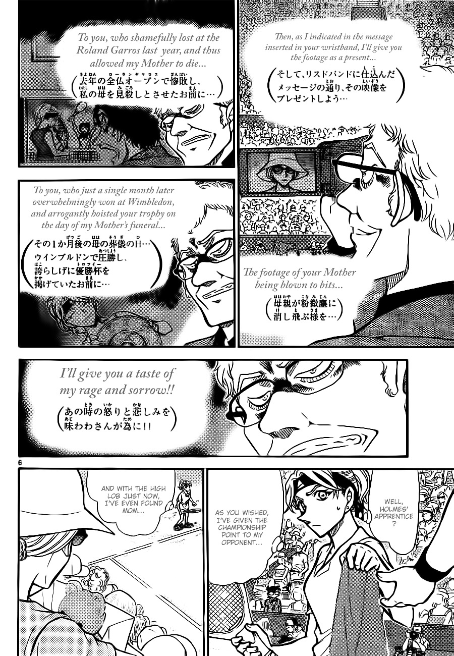 Detective Conan Chapter 751  Online Free Manga Read Image 6