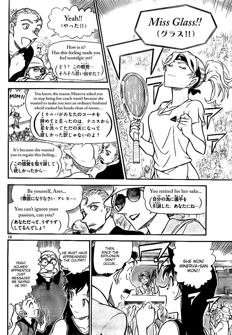 Detective Conan Chapter 752  Online Free Manga Read Image 10