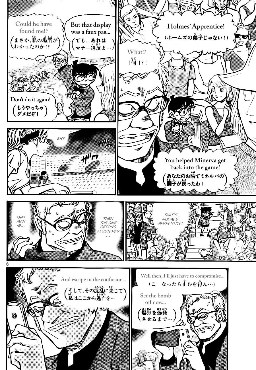 Detective Conan Chapter 752  Online Free Manga Read Image 6