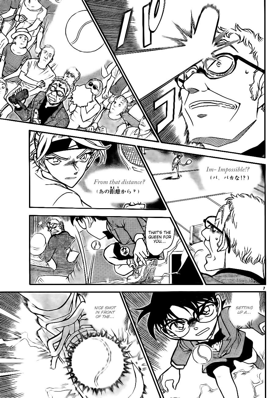 Detective Conan Chapter 752  Online Free Manga Read Image 7