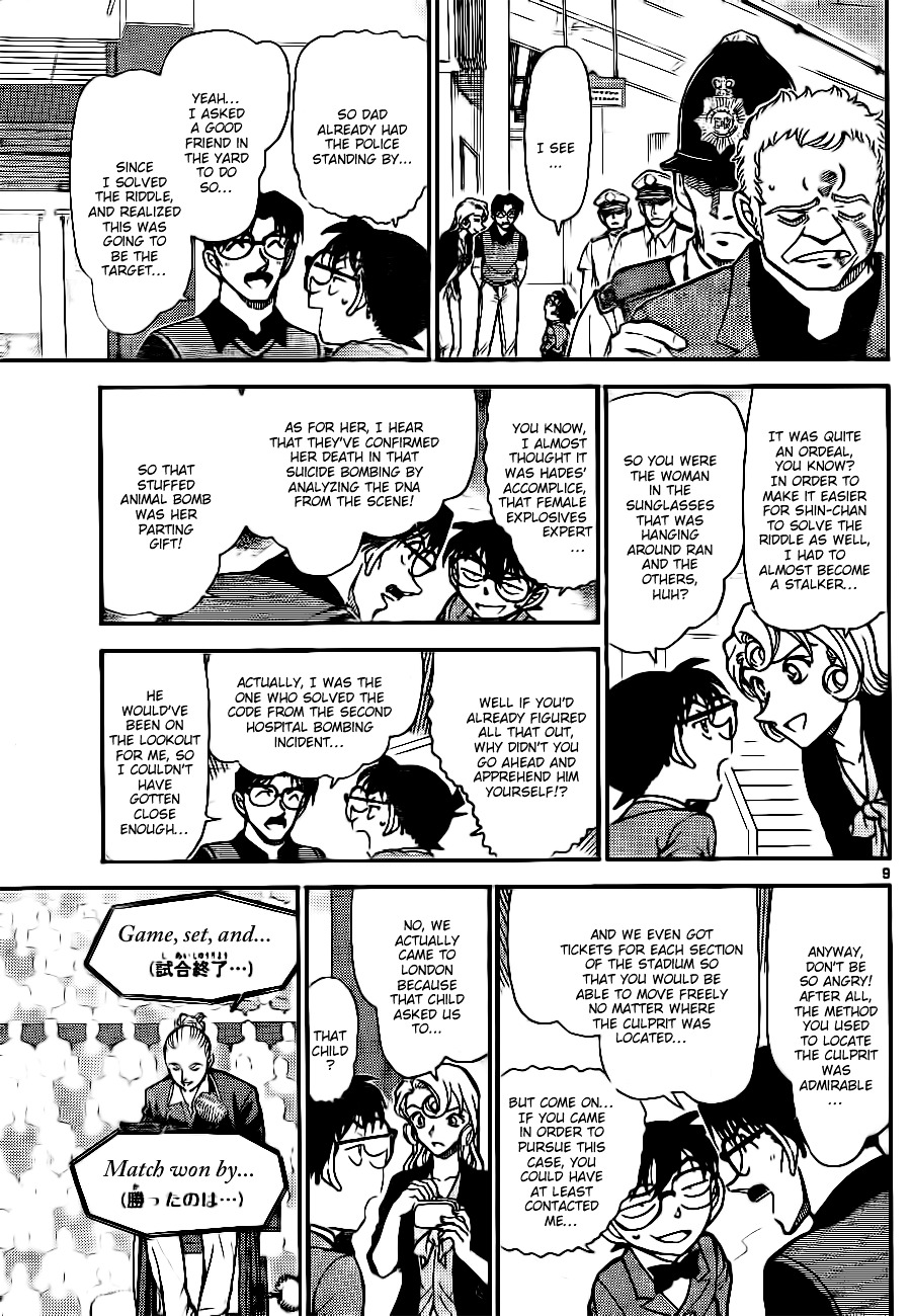 Detective Conan Chapter 752  Online Free Manga Read Image 9