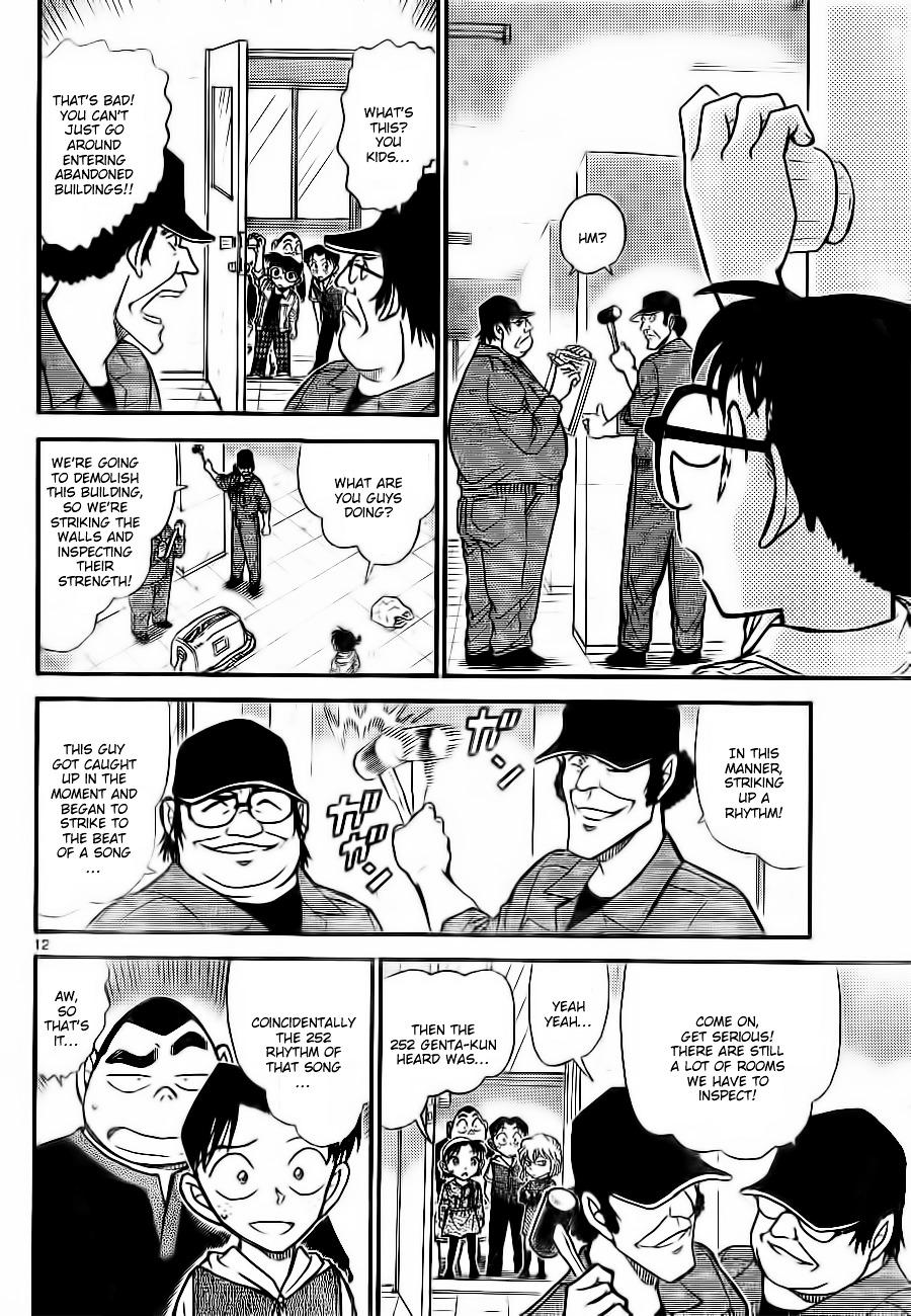 Detective Conan Chapter 753  Online Free Manga Read Image 12