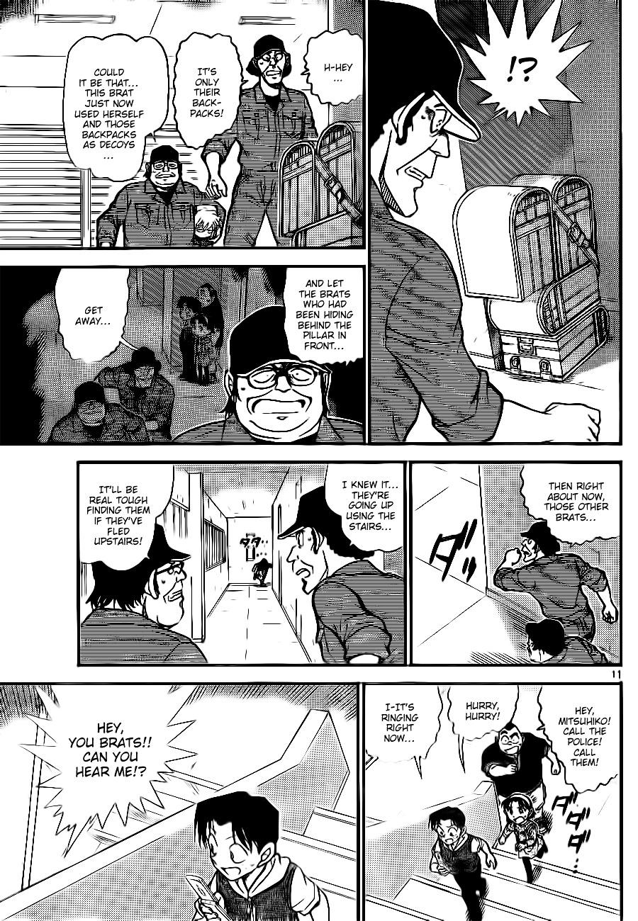 Detective Conan Chapter 754  Online Free Manga Read Image 11
