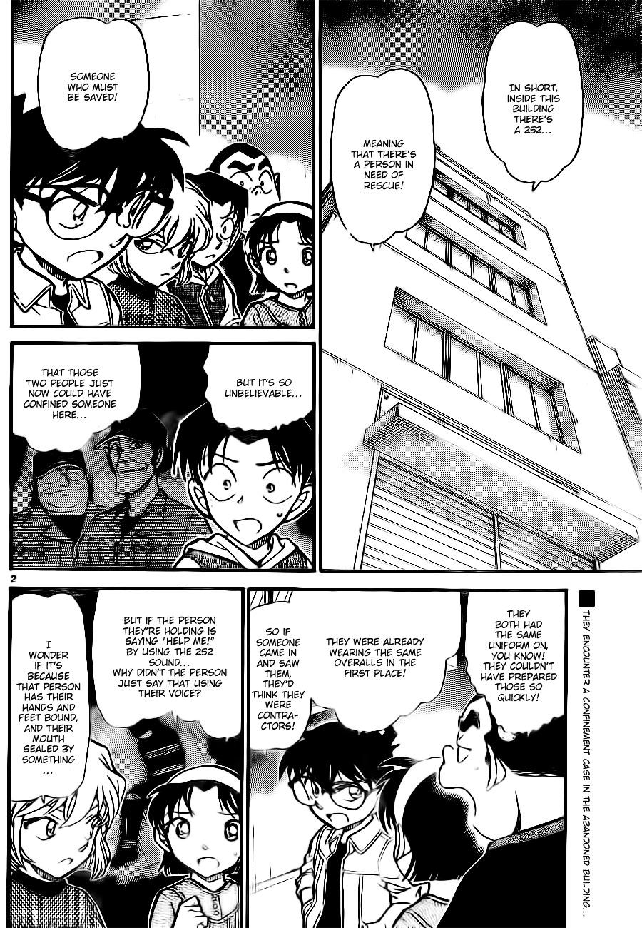 Detective Conan Chapter 754  Online Free Manga Read Image 2