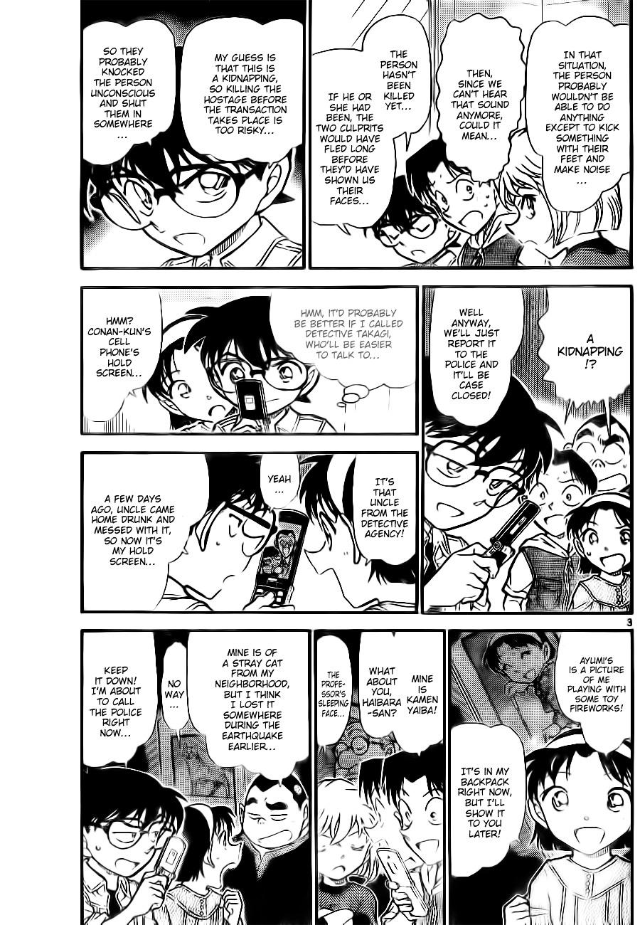 Detective Conan Chapter 754  Online Free Manga Read Image 3