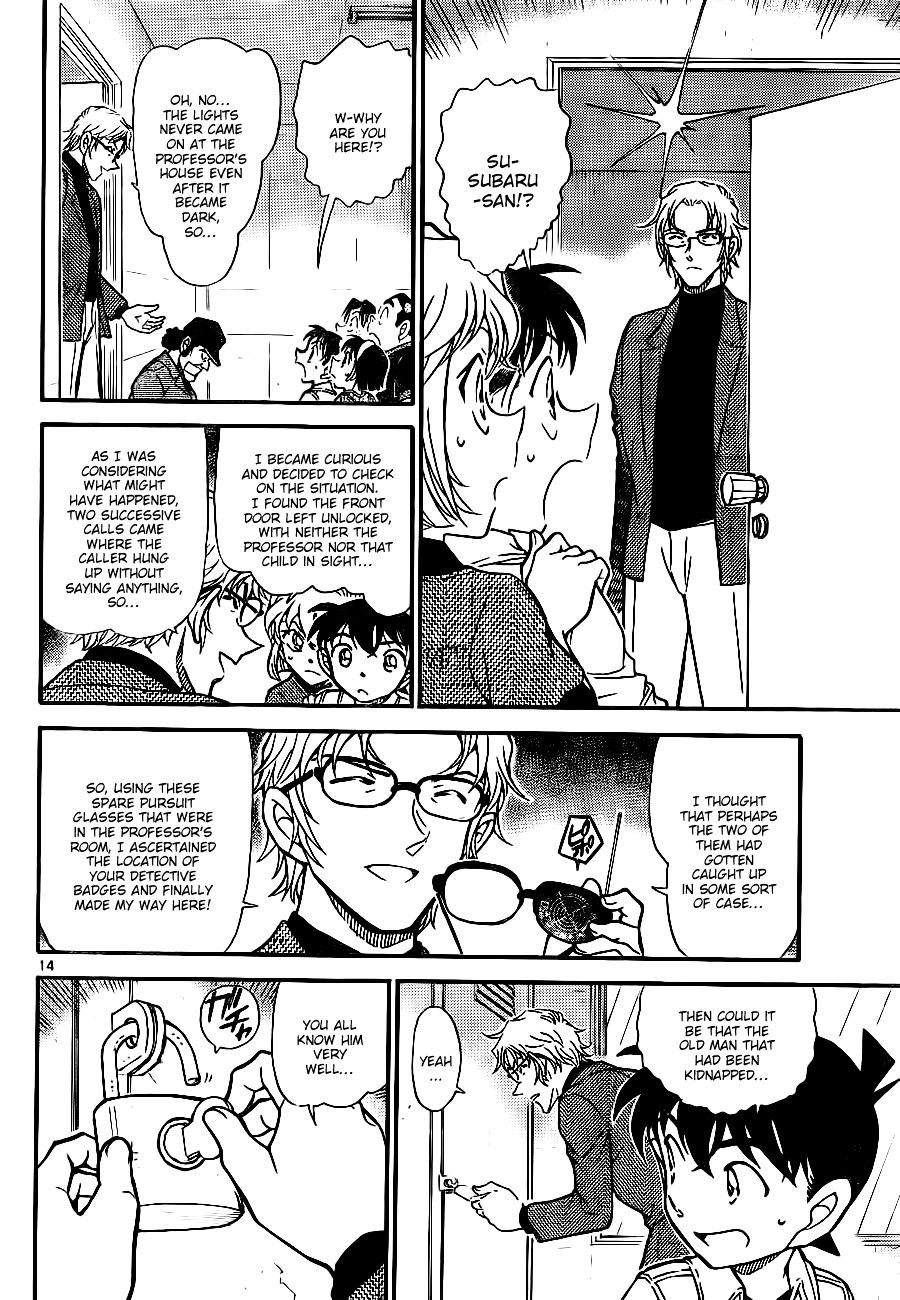Detective Conan Chapter 755  Online Free Manga Read Image 14