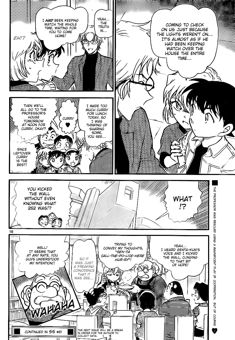 Detective Conan Chapter 755  Online Free Manga Read Image 16