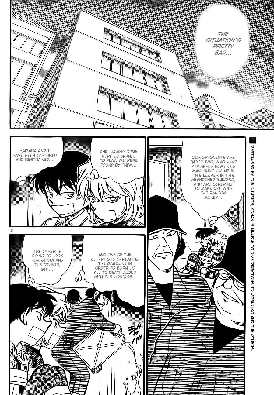 Detective Conan Chapter 755  Online Free Manga Read Image 2