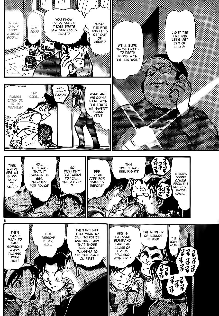Detective Conan Chapter 755  Online Free Manga Read Image 6