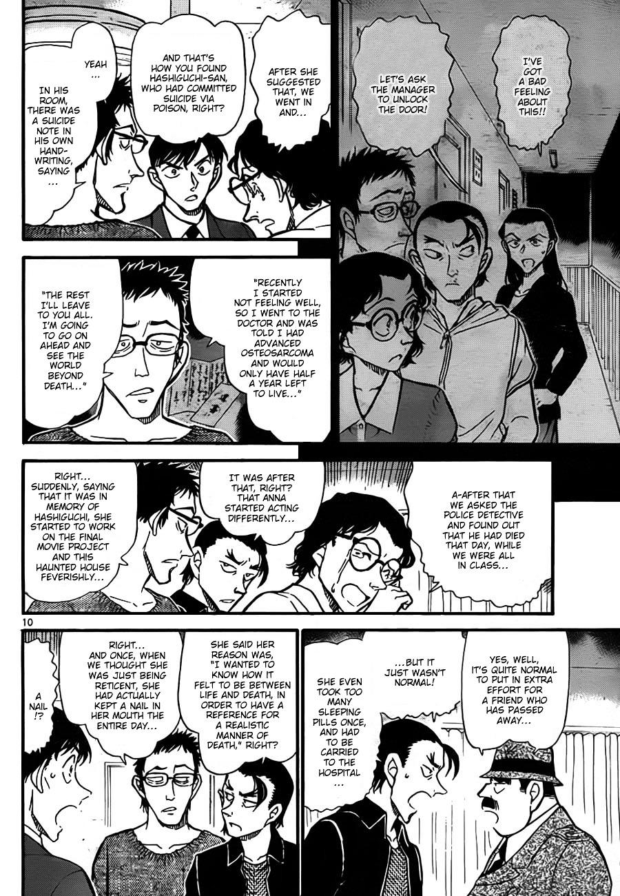 Detective Conan Chapter 757  Online Free Manga Read Image 10