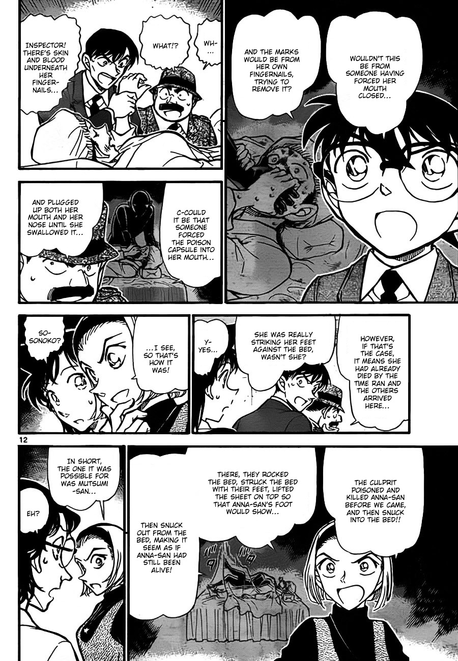 Detective Conan Chapter 757  Online Free Manga Read Image 12