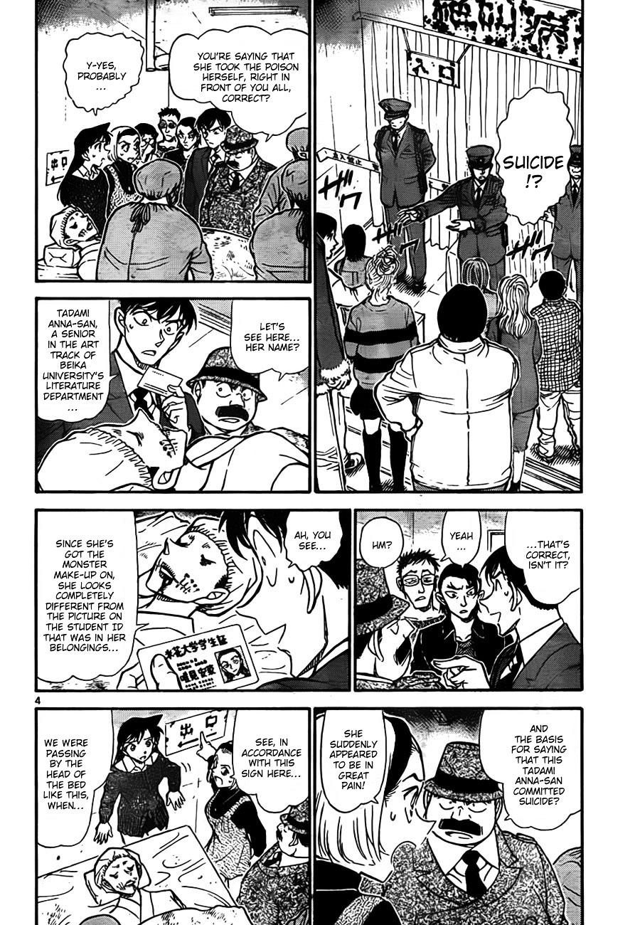 Detective Conan Chapter 757  Online Free Manga Read Image 4