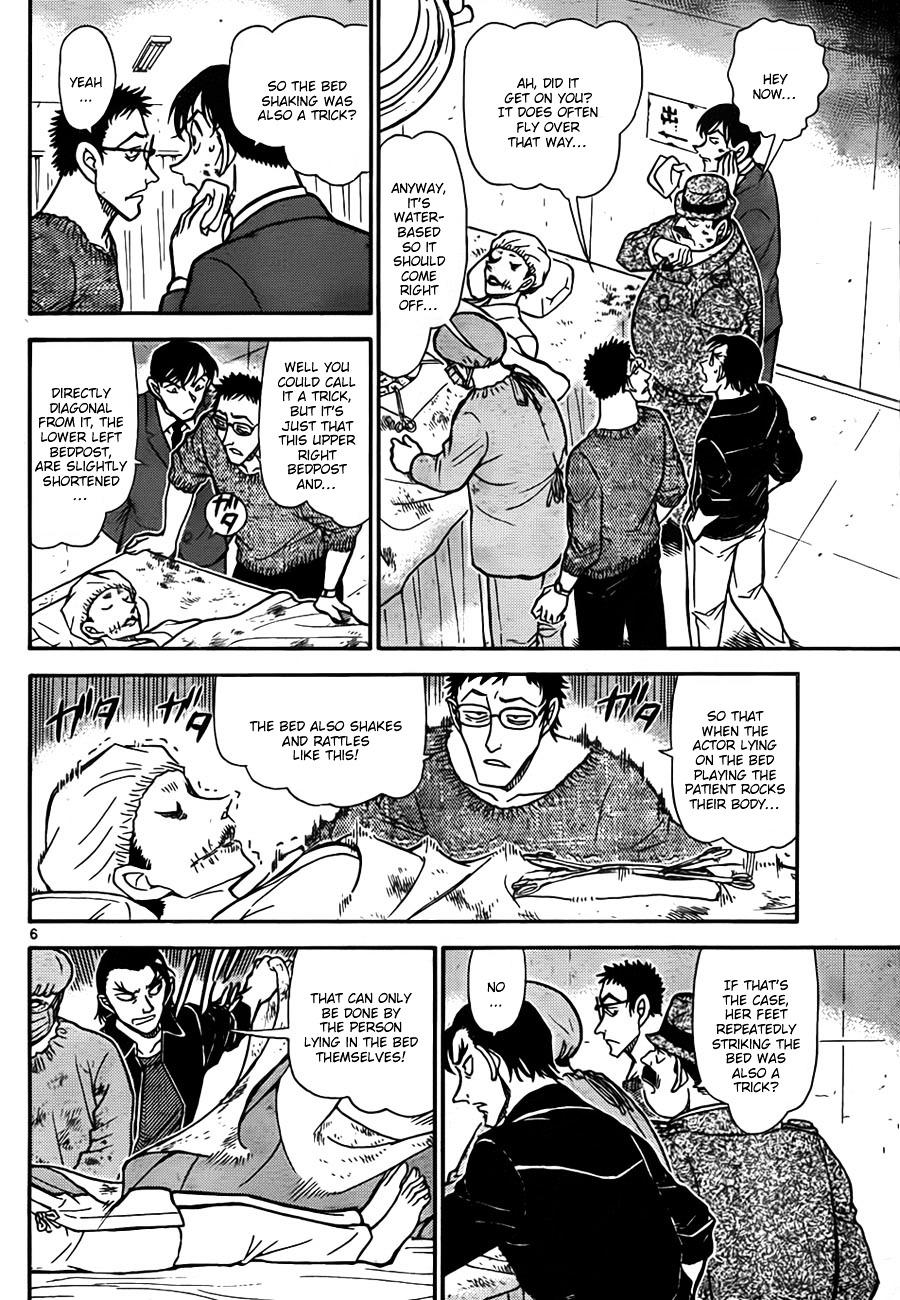 Detective Conan Chapter 757  Online Free Manga Read Image 6