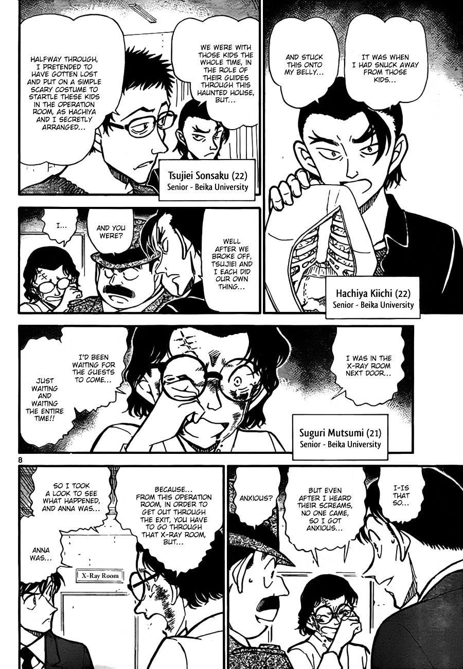 Detective Conan Chapter 757  Online Free Manga Read Image 8