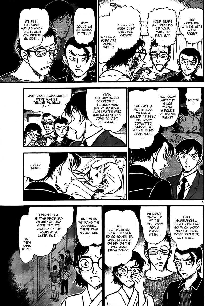 Detective Conan Chapter 757  Online Free Manga Read Image 9