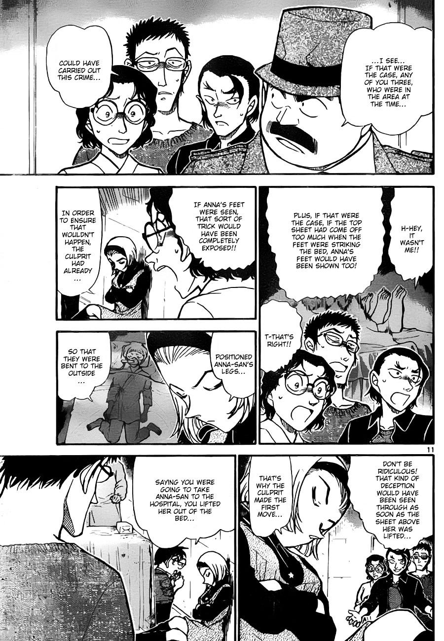 Detective Conan Chapter 758  Online Free Manga Read Image 11
