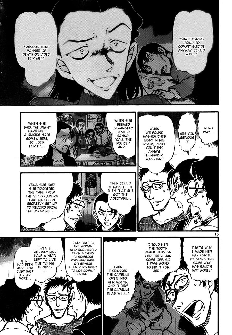 Detective Conan Chapter 758  Online Free Manga Read Image 15