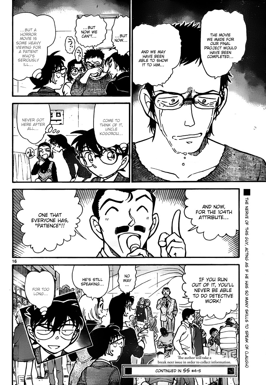 Detective Conan Chapter 758  Online Free Manga Read Image 16