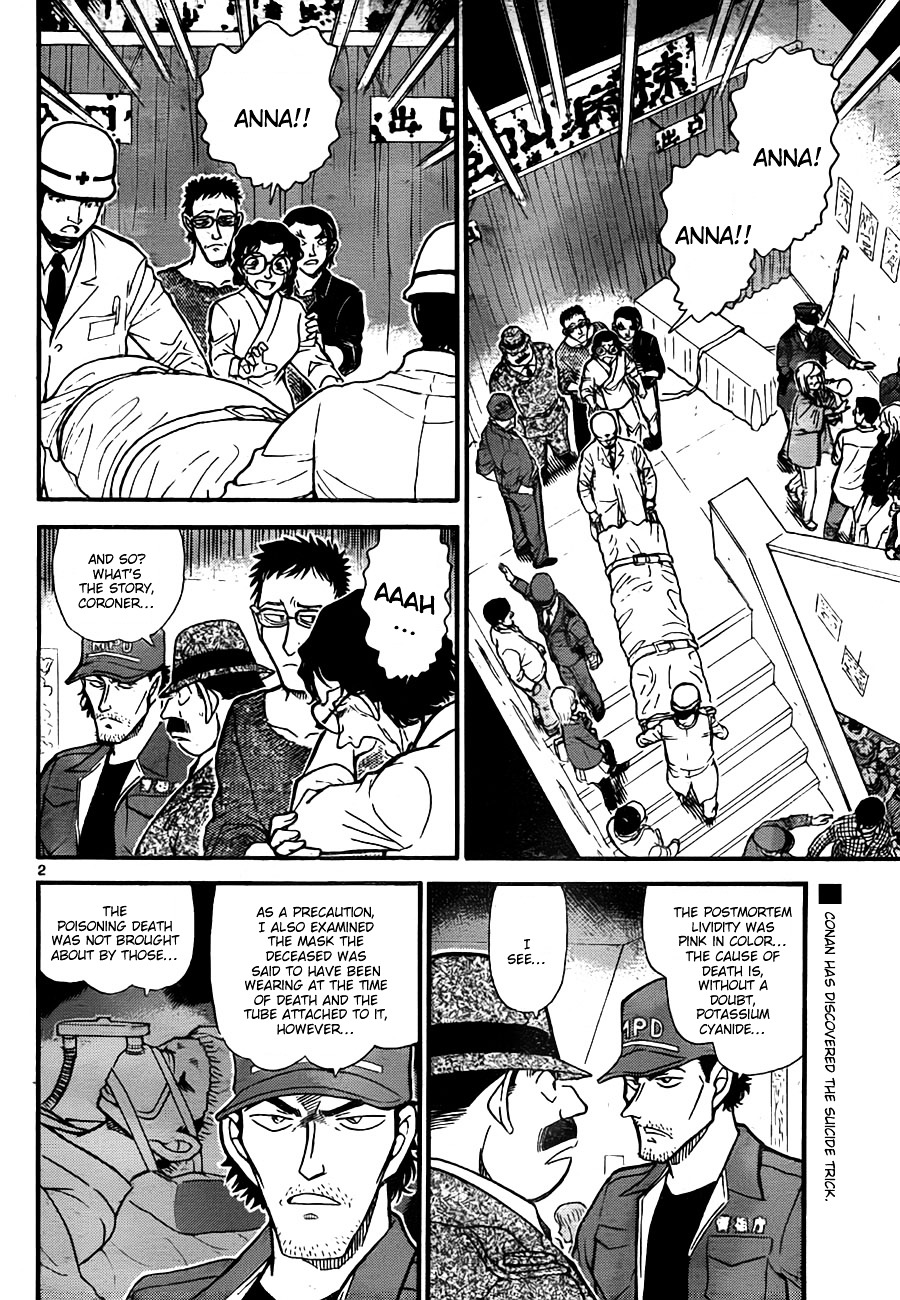 Detective Conan Chapter 758  Online Free Manga Read Image 2