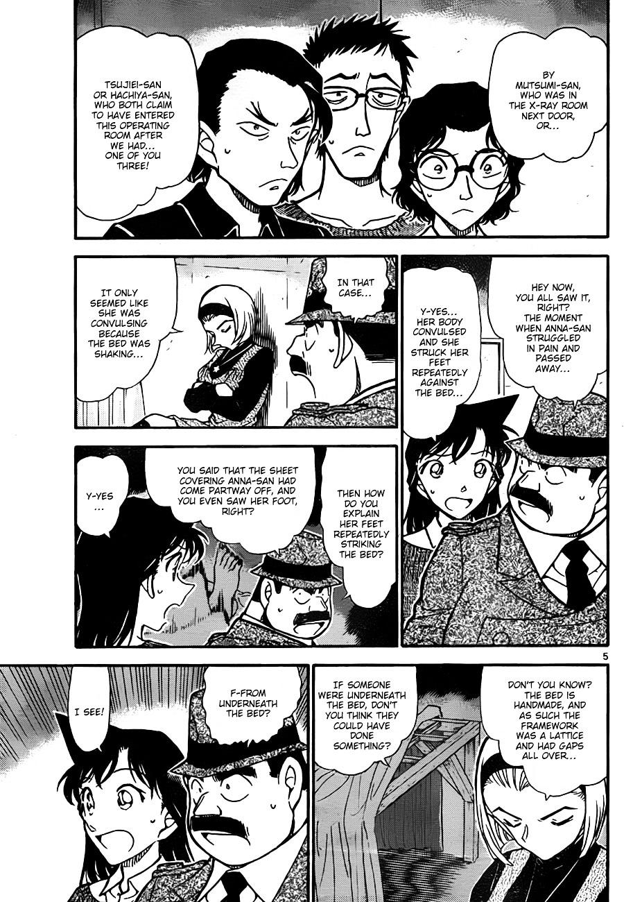 Detective Conan Chapter 758  Online Free Manga Read Image 5
