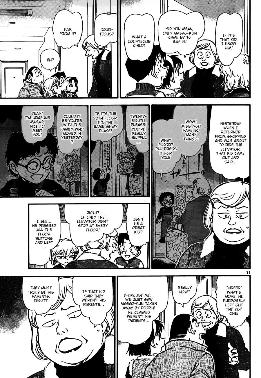 Detective Conan Chapter 759  Online Free Manga Read Image 11