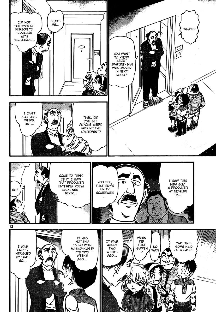 Detective Conan Chapter 759  Online Free Manga Read Image 12