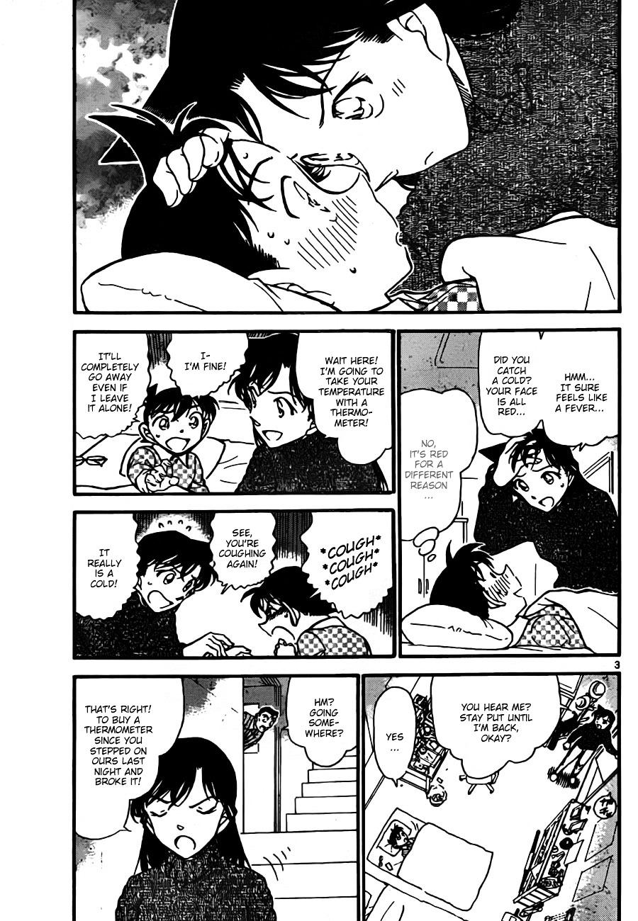 Detective Conan Chapter 759  Online Free Manga Read Image 3