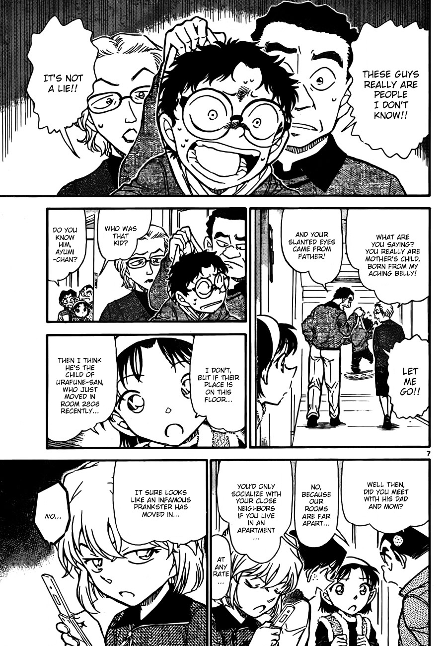 Detective Conan Chapter 759  Online Free Manga Read Image 7